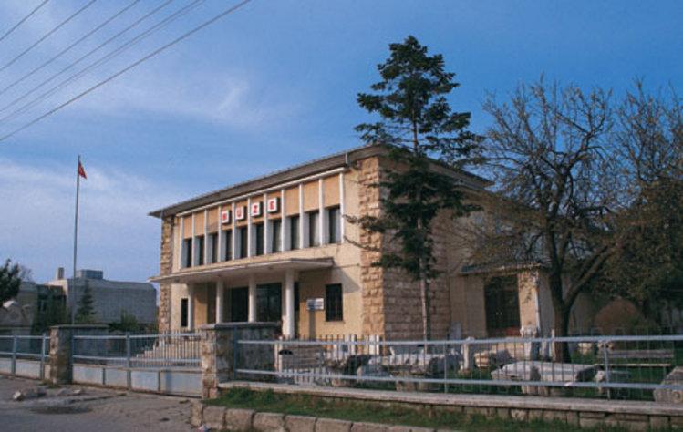 edirne-muze